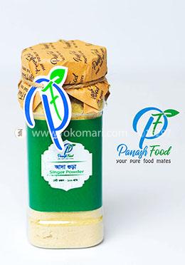Ginger Powder (Ada Gura) 100gm