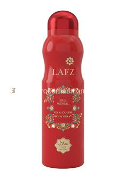 Lafz Body Spray - GUL WISSAL For Women (Halal Certified -Alcohol Free)
