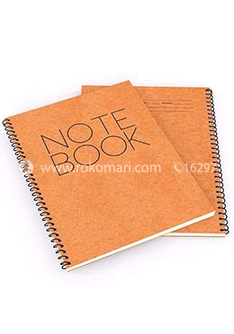 Khata Notebook Brown (200 page)(RV-45)