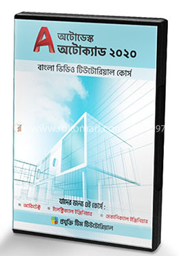Autodesk Autocad 2020 Video Tutorial  Course (3ti DVD)
