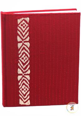 Nakshi Notebook (NB-N-C-86-10015)