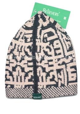 Believers'Muslim Prayer Cap Box Design -01 Pcs (Grey and Cream Color)