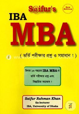 Saifur's : IBA MBA Question Solution - Saifur Rahman Khan