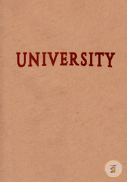 Khata Dista University  (96 page)(RV-71)
