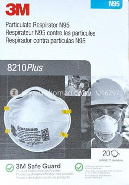 3M (N95): 8210 Plus, Respirator Mask (USA)