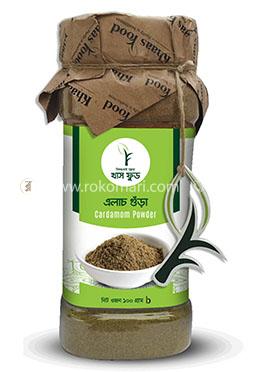 Cardamom (এলাচ) Powder- 100 gm