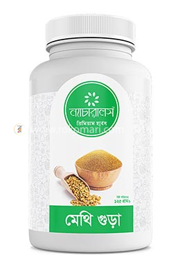 Naturals Methi Powder - 125 gm
