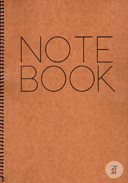 Khata Notebook Brown (300 page)(RV-46)