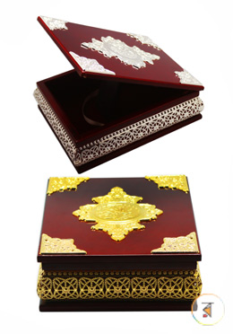 Quran Shorif Box Rehal (Wooden)