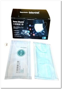 3-Layer China Surgical Mask (Individually sealed packed) - 50 Pcs