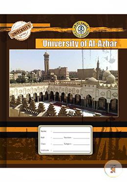 University Of Al-Azhar Floral Binding Khata (Margin) - 120 Pages