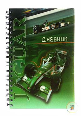 Jaguar 3D printed notebook - 160  Pages