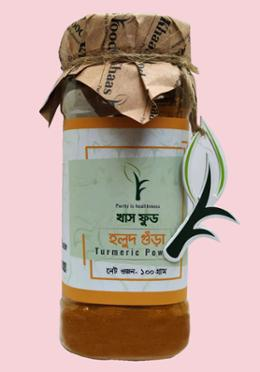 Turmeric Powder (হলুদ গুড়া) -100 gm
