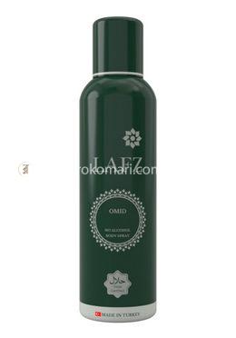 Lafz Body Spray - OMID (Halal Certified -Alcohol Free)