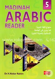 Madinah Arabic Reader-5