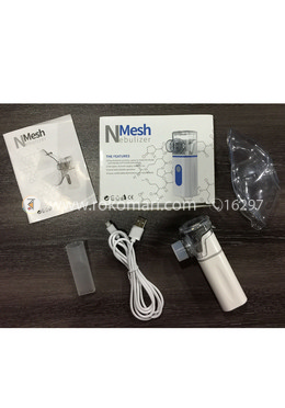 Small Portable Pocket Nebulizer (Battery and USB Operated)