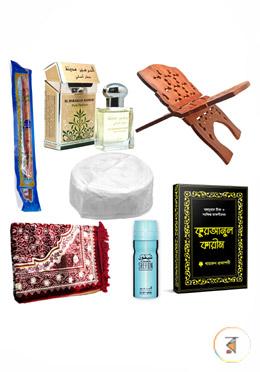 Ramadan and Eid Special Package - Standard (Any Janamaz Design)
