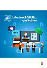 Everyday English in Professional Life (Bangla Course)