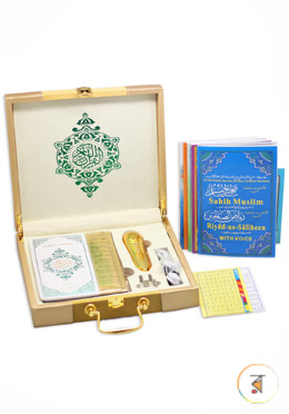 Digital Quran Shorif (VIP Golden) - Big Size