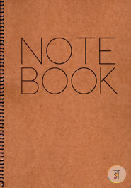 Khata Notebook Brown (120 page)(RV-44)