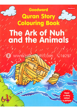 The Ark of Nuh and the Animals