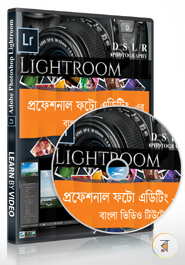 Lightroom : Professional Photo Editing Bangla Video Tutorial