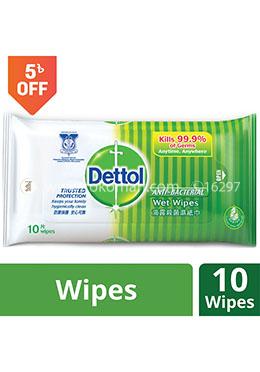 Dettol Anti Bacterial Wet Wipes - 10 Pcs
