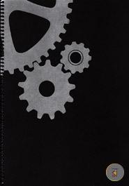 Khata Gear Black (300 page)(RV-34)