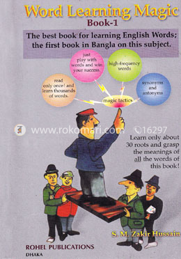 Word Learning Magic (Books-1)