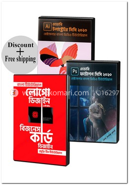 Graphics Design Tutorial Package: Photoshop CC, Adobe Illustrator CC, logo and Business Card Design (7 DVDs)