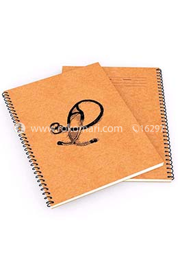 Khata Stethoscope 1 - Spiral Notebook [120 Pages] [Brown]