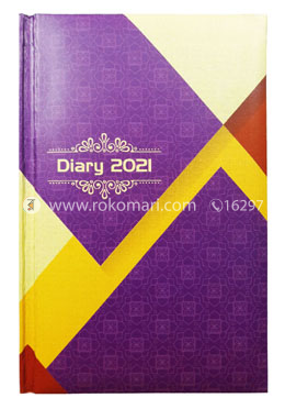 Heart's General DIARY - 2021 (Purple, Yellow, Marron Color)