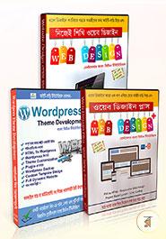 Web Design and Development Full Collection (It-bari)