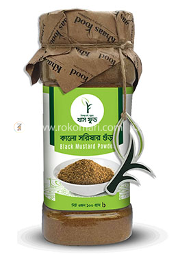 Black Mustard (সরিষা গুড়া) Powder-100 gm