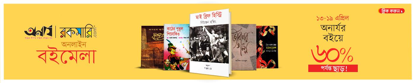 Anarjo Publication