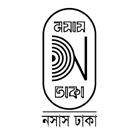 Nawroze Sahitya Samvar books