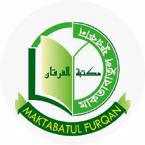 Maktabatul Furqan books