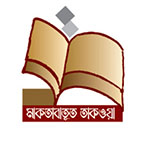 Maktabatut Taqwa books