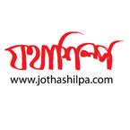 Jothashilpa