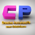 Creative Pathshala