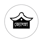 Jyotsna Publicers books