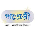 Panjeree Publications Ltd books
