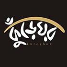 Kureghor Prokashani Ltd. books