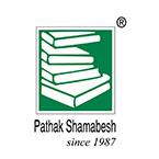 Pathak Shamabesh books