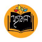Mohakal books