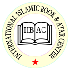 International Islamic Book and Ator Center