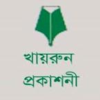 Khairun Prokashoni books
