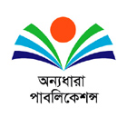 Onnodhara Publications books