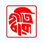 Gatidhara books