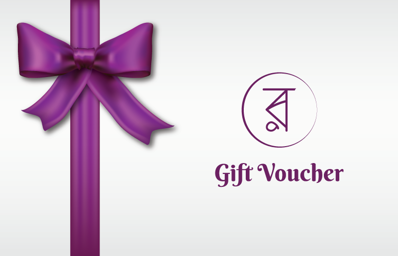 Justbecause gift voucher